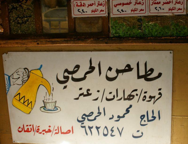 Coffeesign 1024x768